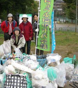 多摩川のワンドのゴミを拾い&分別作業をしました(ちょうふ環境市民会議の活動)。